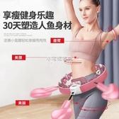 智能呼啦圈減肥神器收腹健身器材家用懶人 快出