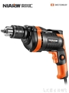 電鑽 手電鉆220v家用沖擊鉆有線插電手槍鉆多功能電轉電動工具小型電鉆 艾家 LX