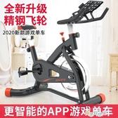 【免運快出】室內腳踏車動感單車女健身車家用腳踏室內運動自行車