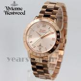 【萬年鐘錶】 Vivienne Westwood  英國 高貴時尚精品玫瑰金錶帶 玫瑰金x粉紅金  35mm VV152RSRS