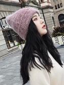 韓版ins百搭純色針織帽子女士潮牌秋冬季護耳保暖日系可愛毛線帽