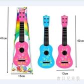 烏克麗麗 兒童吉他玩具 可彈奏仿真尤克里里樂器 初學小吉他小提琴 CJ4960『寶貝兒童裝』