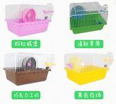 寵物籠貓狗兔鼠倉鼠活體飼養籠子套餐基礎用品寵物便攜單層多層透明亞克力 JY最後一天全館八折