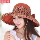 沙灘帽 帽子女夏天遮陽帽大檐亞麻太陽帽韓版時尚折疊沙灘帽戶外防曬涼帽