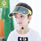 KK樹兒童帽子男潮寶寶防曬遮陽帽太陽帽女童帽子夏空頂帽防紫外線 美芭