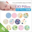 ✿蟲寶寶✿【韓國GIO Pillow】超...
