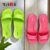 【生活采家】輕量EVA優雅ifun室內拖鞋#994626雙(綠XL桃ML各2)