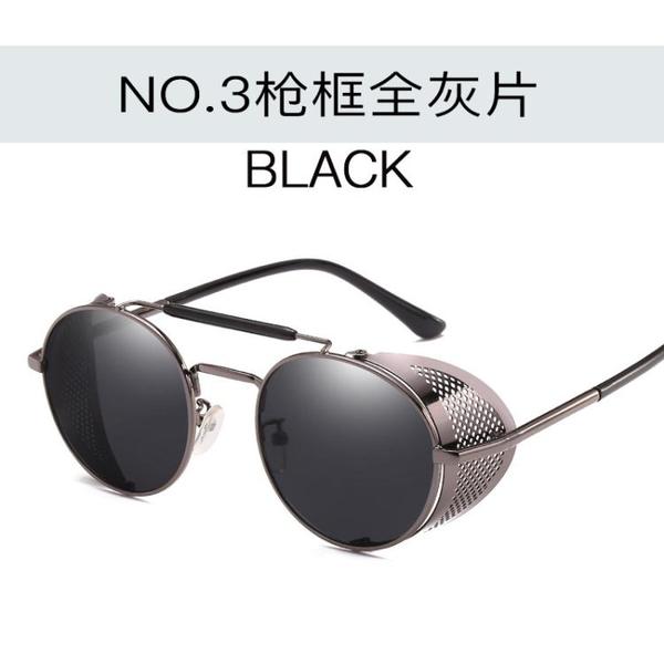 個性擋風墨鏡太陽眼鏡 復古彩膜反光蛤蟆鏡【五巷六號】y52
