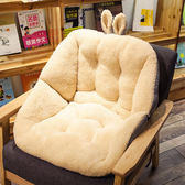 兔子坐墊椅墊學生靠墊一體辦公室椅子墊子靠背電腦椅屁墊地上加厚 45x45cm