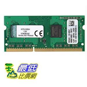 [玉山最低比價網] 金士頓記憶體條DDR3L 1600 4G筆記本記憶體條KCP系列 系統指定記憶體條 _yyl