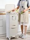 雙層分類垃圾桶家用垃圾筒客廳帶蓋大號廚房干濕分離日式萬向輪  【快速出貨】