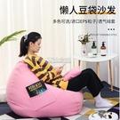 懶人沙發榻榻米多功能家用小戶型獨立內膽單人陽臺臥室客廳躺椅子