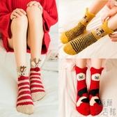 3雙 可愛珊瑚絨聖誕襪子加厚保暖家居地板襪中筒睡眠女【極簡生活】