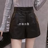 2021年新款韓版寬松顯瘦高腰休閒A字闊腿皮褲短褲女褲子外穿 SUPER SALE 快速出貨