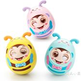 寶寶玩具不倒翁 6個月男孩嬰兒眨眼不倒翁3-12月新生女孩音樂兒童