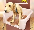 寵物廁所 寵物狗狗廁所大號拉屎拉布拉多狗便盆沖屎尿盆神器中型【快速出貨八折搶購】