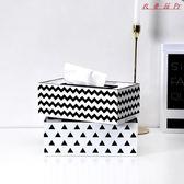 北歐INS木質衛生紙盒歐式抽紙盒