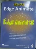 【書寶二手書T4/網路_ZFN】徹底研究 Edge Animate(附光碟)_Adobe Creative Team