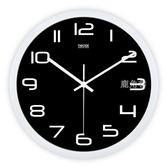 掛鐘 Timode優時 歐式時尚客廳辦公靜音時鐘掛錶簡約創意石英鐘錶 YTL 鹿角巷