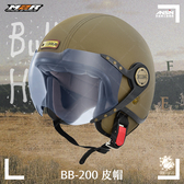 [安信騎士] BB-200 皮帽 卡其 200 飛行帽 安全帽 復古帽 小帽體 Bulldog 內襯可拆 M2R