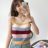 貝貝居 針織彩虹條紋吊帶背心夏外穿韓版無袖針織內搭平口美背上衣內搭女SX1202