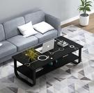 茶幾邊幾客廳家用小型創意茶桌簡約現代小戶型茶台鐵藝角幾小桌子 印象家品