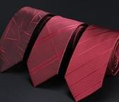 領帶 紅色領帶男 正裝男士結婚新郎婚禮高檔韓版潮流西裝手打休閒拉鏈【快速出貨八折搶購】
