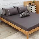 《40支紗》單人床包枕套二件式 【灰墨】舒活系列 100%精梳棉-麗塔LITA-