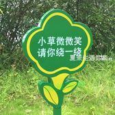 廣告牌 花草牌|草地牌|公園牌|草坪牌|花草提示牌|綠化牌|不銹鋼廣告牌·夏茉生活YTL