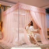蚊帳家用公主風1.5m床上1.8夏季支架加密紋賬2米1.2雙層夏季歐式 凱斯盾