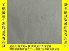 二手書博民逛書店罕見氣象常用表Y207734 中央氣象局 中央氣象局 出版196