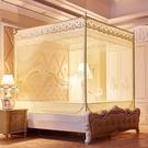 蚊帳  蚊帳家用拉鏈坐床式1.5m1.8米床1.2加密加厚支架公主風蒙古包紋賬【限時八折】