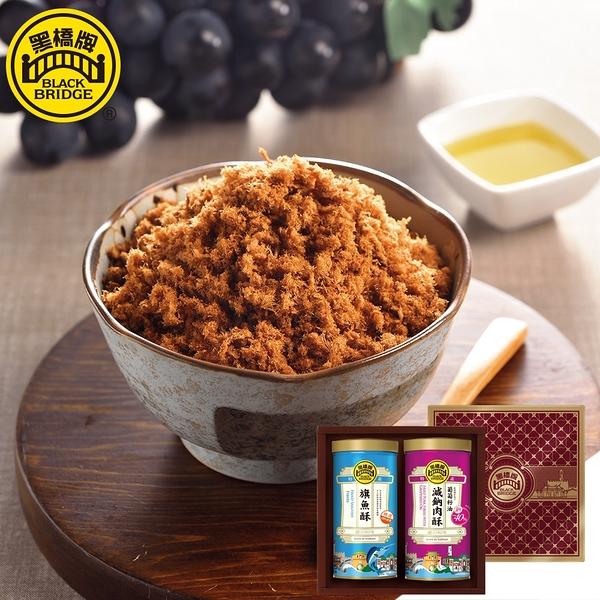 【黑橋牌】雙喜經典禮盒D - 大減鈉肉酥罐+大旗魚酥罐