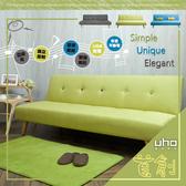 沙發床【UHO】藍芽沙發床-綠色