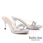 Keeley Ann時尚膠片 MIT性感透明骨感高跟拖鞋(銀色)