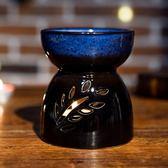 泰式蠟燭香薰燈精油爐大容量美容院臥室內家居創意熏香爐送蠟燭托
