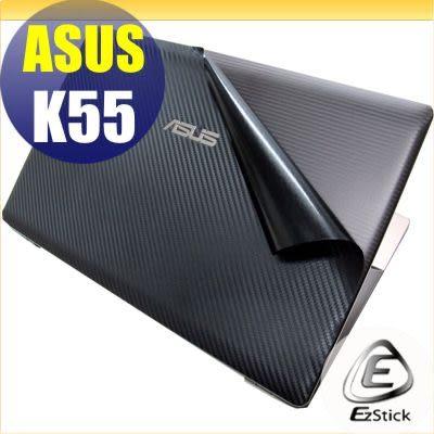 【EZstick】ASUS K55 K55VD 系列專用Carbon黑色立體紋機身貼 (含上蓋及鍵盤週圍) DIY包膜