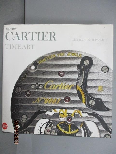 【書寶二手書T6/收藏_PBT】CARTIER TIME ART_Mechanics of Passion