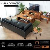 AURRA奧拉鄉村系列實木客廳4件組(三人沙發+電視櫃+茶几+邊几)【DD House】