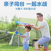 水槍兒童針筒抽拉式高壓大號噴水灑吸呲滋打水仗神器【齊心88】