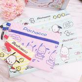 日本帕恰狗收納包化妝包文件包零錢包3入組221310通販屋