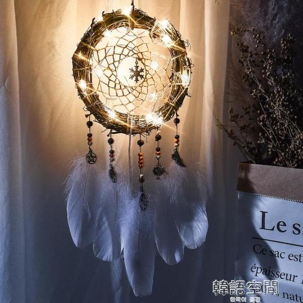 捕夢網室內diy裝飾風鈴森系捕能網掛飾材料掛飾創意女生空中吊飾