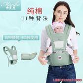 背帶腰凳背帶四季多功能嬰兒用品通用寶寶前抱式坐凳單凳輕便抱娃神器 快樂母嬰