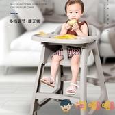 兒童餐椅寶寶多功能吃飯餐桌椅座椅凳子可調節【淘嘟嘟】