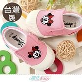 幼童鞋 台灣製迪士尼米妮正版兒童護趾外出鞋 魔法Baby
