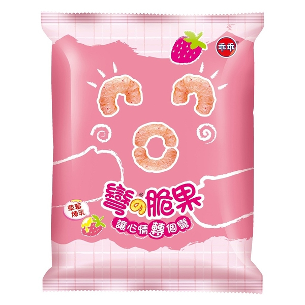 乖乖 玉米脆果 彎的脆果-草莓煉乳 40g【康鄰超市】