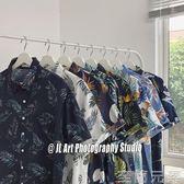 夏威夷衫夏威夷短袖花襯衫男港風復古vetiver韓版潮流很仙的情侶襯衣沙灘 至簡元素