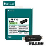 UPMOST 登昌恆 USB TV3 類比電視棒