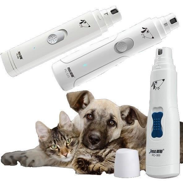 【PC300電池款】寵物電動磨甲器 電池款 充電款 貓咪 狗狗 寵物美容 貓奴必備 安全磨甲