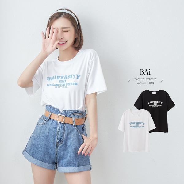 英字印圖微寬鬆短袖T恤-BAi白媽媽【310689】